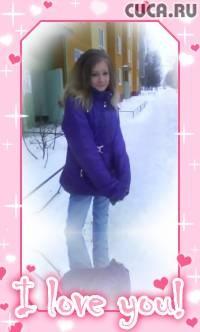 Катька Савенкова, 14 февраля 1996, Десногорск, id103485248