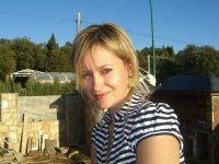 Lilya Pogrebnova, 21 мая 1980, Новосибирск, id123084900