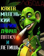 Борис Жамбалов, 16 мая 1989, Улан-Удэ, id136317410