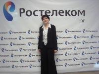 Диана Динаева, 27 мая 1998, Карачаевск, id170909850