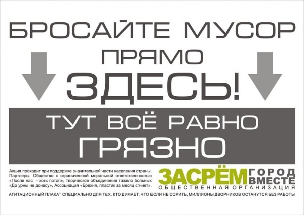 http://cs11356.vkontakte.ru/u29350894/-7/x_c384f610.jpg