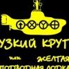 Клуб Свободных Людей (Екатеринбург)