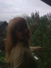 Юлия Маркова, 4 февраля , Минск, id101782219