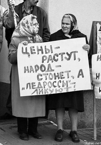 Порошенко обсудил с Лукашенко решение гуманитарных вопросов - Цензор.НЕТ 3830