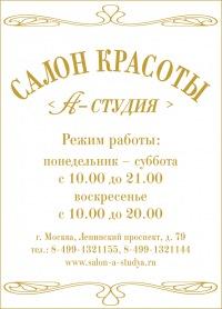 Γалина Μолчанова, id134332338