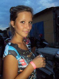 Таня Беззубец, 7 июля 1994, Шадринск, id84099395