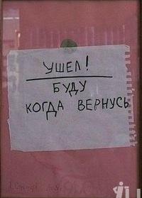Евгений ☺☺☺☺☺☺, 6 января , Краснодар, id95440599