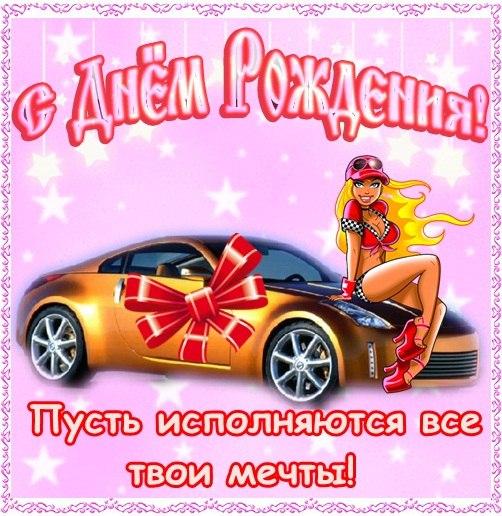 Танюшка Павлович | ВКонтакте
