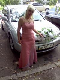 Ольга Поливанчук, 29 июля 1978, Житомир, id134785157