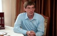 Сергей Каменев, 25 июля 1980, Москва, id155249047