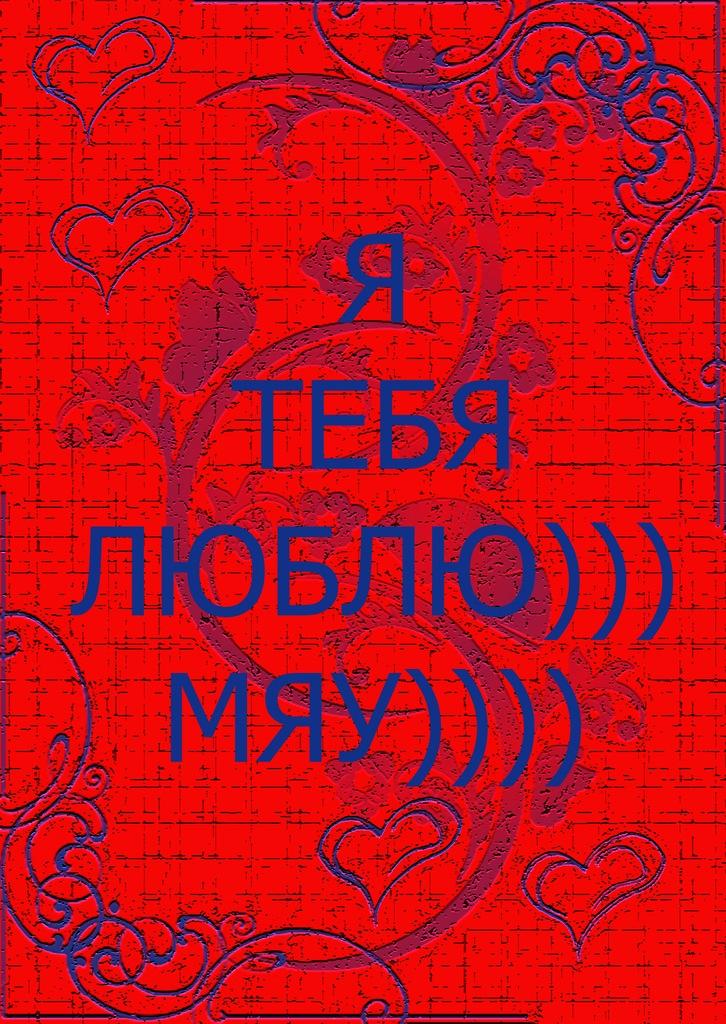 Сергей Русин, Орехово-Зуево - фото №4
