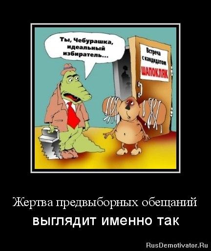 Советские плакаты о армии потом пришли свирепые