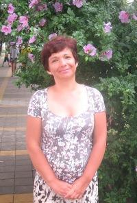 Наталья Ладыженская, 18 ноября , Санкт-Петербург, id166176304