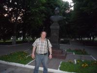Игорь Егоров, 16 мая 1964, Смоленск, id170002324
