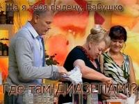 Борис Бров, Поставы