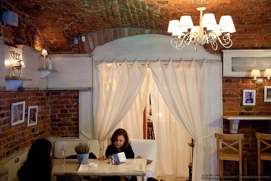 Ресторан Новая История