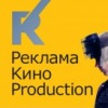 Реклама Кино Production