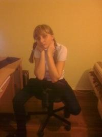 Елена Красильникова, 18 апреля , Днепропетровск, id109079762
