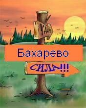 Максим Тимчук, 10 марта 1986, Керчь, id137171203