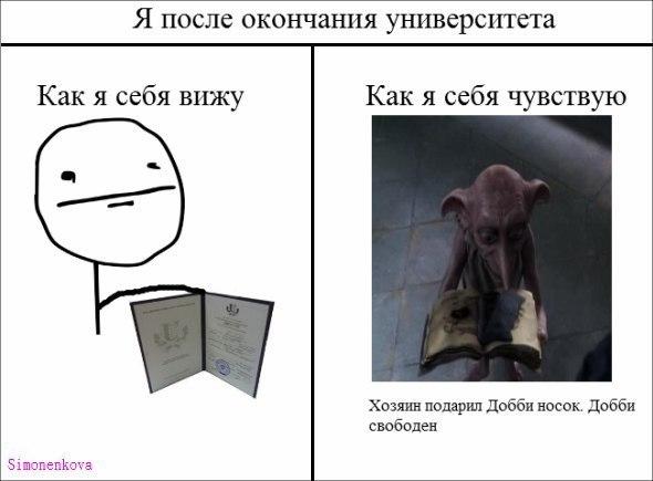 http://cs11360.userapi.com/v11360177/560/UnU7xQ__MIE.jpg