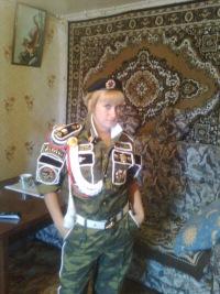 Диана Свистунова, 29 апреля 1991, Инза, id118144413