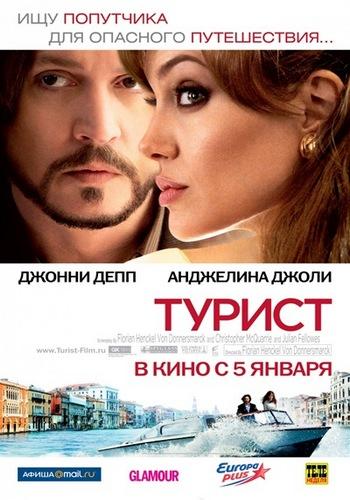 Фильмы и сериалы - смотреть видео онлайн на Tvigle ru