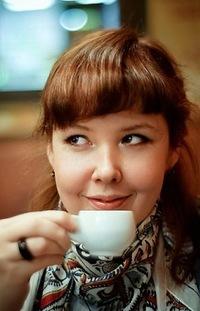 Ирина Ивонина, 29 апреля , Москва, id11916719