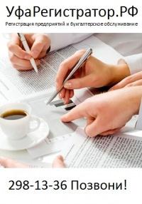 какие документы необходимо представить для регистрации ооо