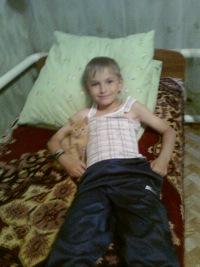 Никита Мелихов, 4 апреля 1994, Волгоград, id119512524