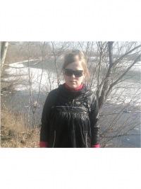 Алена Зинченко, 15 января 1990, Братск, id134027593