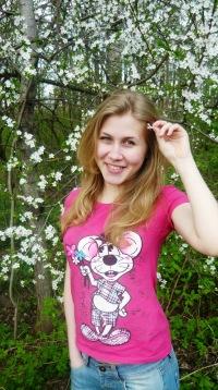 Вероника Гулевич, Сморгонь