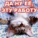 Валентин Тютюнник, 4 июля 1972, Уфа, id68704505