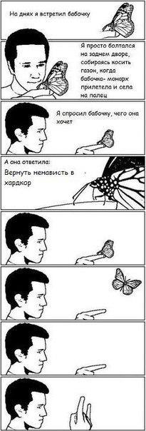 http://cs11362.userapi.com/v11362974/50c/AxlNeFmudjc.jpg