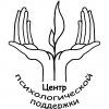 Центр психологической поддержки УрГЭУ