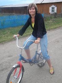 Елена Герц, 7 октября 1995, Иркутск, id107831613
