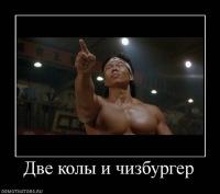 Сергей Иволгин, Минск, id110426126