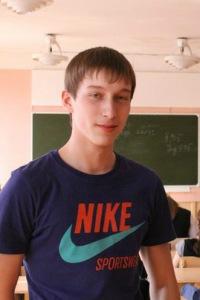 Саша Зимиров, 16 марта 1996, Новосибирск, id118630833