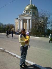 Владислав Шаманов, 18 марта , Элиста, id123319292