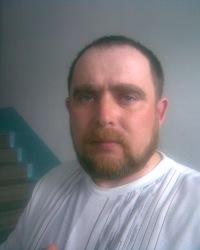 Александр Демченко, 31 августа 1975, Харьков, id131531745
