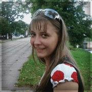 Наталья Булатова, 30 мая , Калининград, id142616733