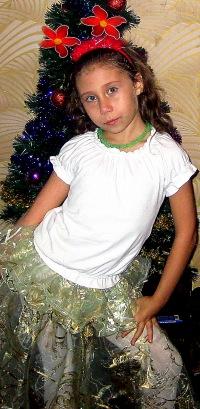 Юлия Каширина, 4 ноября 1994, Донецк, id167530475