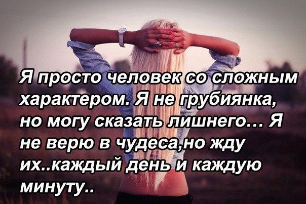 меня стихи про любовь к девушке до слез короткие Сергей Корягин, Ольга