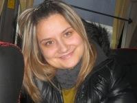 Аня Езеева, 23 августа 1998, Днепропетровск, id72184852
