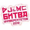 """DJ&MC: БИТВА УНИВЕРСИТЕТОВ"""