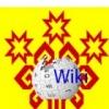 Чăваш Википеди - Чувашская Википедия