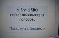 Qweqwe Dqsdqwdq, 4 декабря , Киев, id109463017