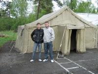 Александр Малиновский, 6 июля , Псков, id122389670