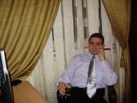 Armen Muradyan, 24 сентября 1996, Луганск, id125180058
