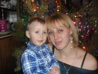 Елена Квашнина, 1 сентября , Усть-Тарка, id130762697