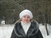 Ella Lampel, Krasnoyarsk